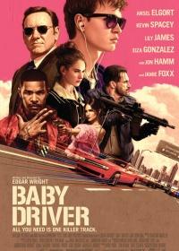 Baby Driver-posser