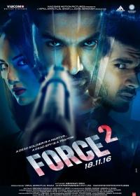 Force 2-posser