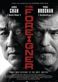 The Foreigner-posser