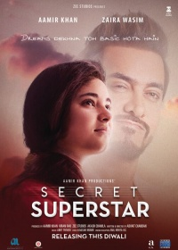 Secret Superstar-posser
