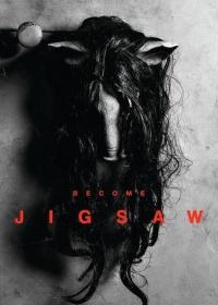 Jigsaw-posser