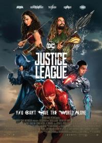 Justice League-posser