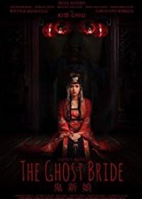The Ghost Bride-posser
