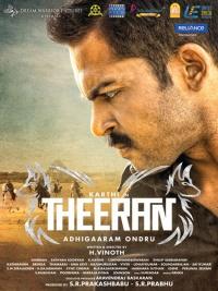 Theeran Adhigaaram Ondru-posser