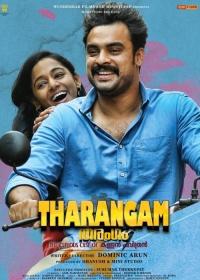 Tharangam-posser