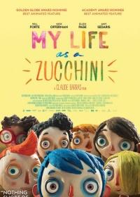 My Life as a Zucchini-posser