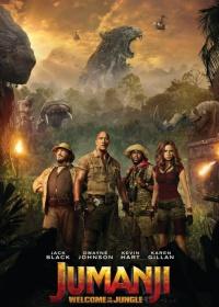 Jumanji: Welcome to the Jungle-posser