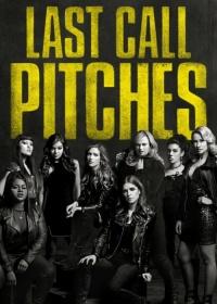 Pitch Perfect 3-posser