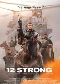 12 Strong-posser