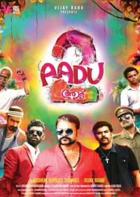 Aadu 2-posser