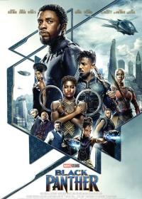 Black Panther-posser