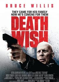Death Wish-posser