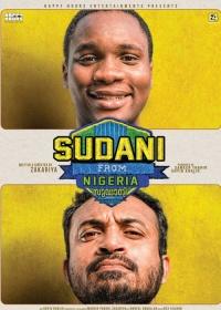 Sudani from Nigeria-posser