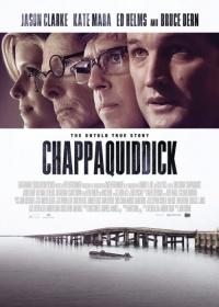 Chappaquiddick-posser
