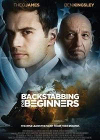 Backstabbing for Beginners-posser