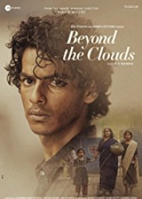 Beyond the Clouds-posser