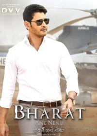 Bharat Ane Nenu-posser