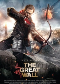 The Great Wall-posser