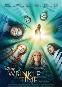A Wrinkle in Time-posser