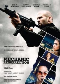 Mechanic: Resurrection-posser