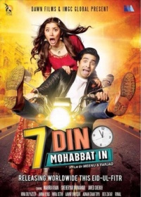 7 Din Mohabbat In-posser