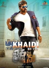 Khaidi No. 150-posser