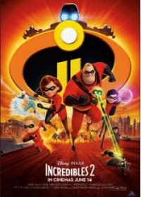 Incredibles 2-posser