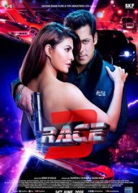 Race 3-posser