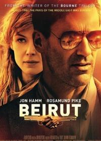 Beirut-posser