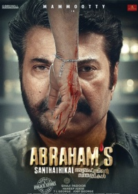 Abrahams-posser