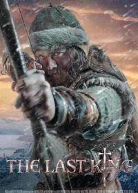 The Last King-posser