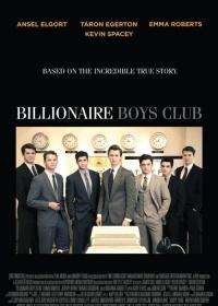 Billionaire Boys Club-posser