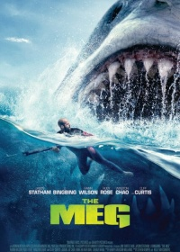 The Meg-posser