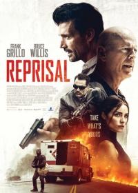 Reprisal-posser