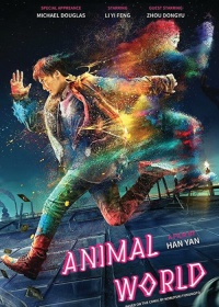 Animal World-posser