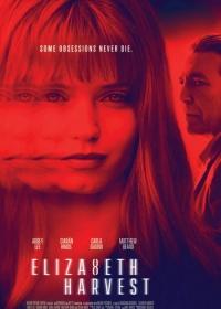 Elizabeth Harvest-posser