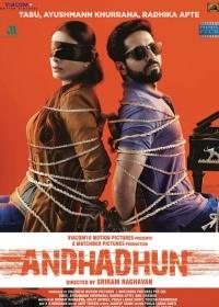 Andhadhun-posser