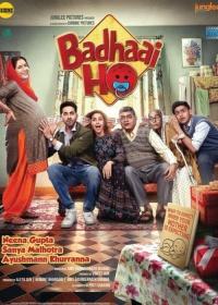 Badhaai Ho-posser