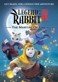 Legend of a Rabbit: The Martial of Fire-posser