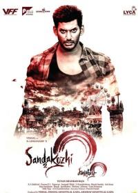 Sandakozhi 2-posser