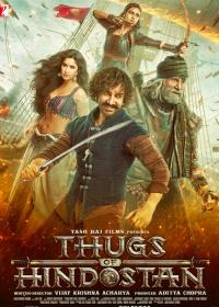 Thugs of Hindostan-posser
