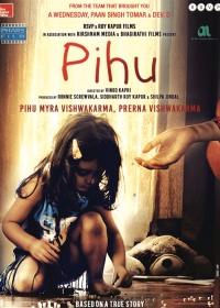 Pihu-posser