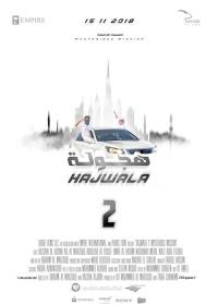 Hajwala 2-posser