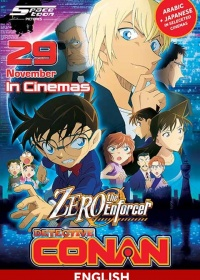 Detective Conan: Zero The Enforcer-posser