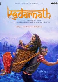 Kedarnath-posser