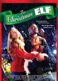 The Christmas Elf-posser