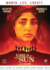 Girls of the Sun-posser