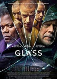 Glass-posser