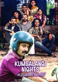 Kumbalangi Nights-posser