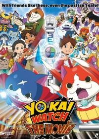 Yo-Kai Watch: The Movie-posser